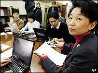 Roe Jung-hye, jefa de la oficina de investigación de la Universidad Nacional de Seúl
