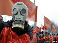 Акция протеста против политики России в газовом споре с Украиной