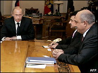 Встреча Владимира Путина с украинскими энергочиновниками