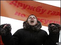 Демонстрация в Киеве против газовой политики России