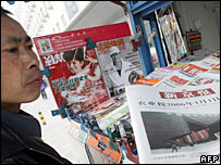 Beijing News at a newspaper stand - 30/12/05