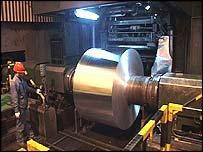 Aluminium plant in Chongqing, China
