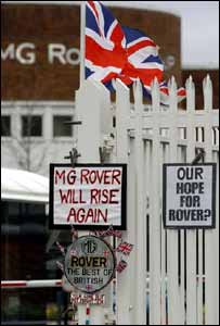 A Union Jack flown outside MG Rover's Longbridge plant