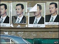 Posters of Syrian President Bashar al-Assad