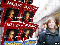 Mozart memorabilia in Salzburg