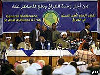 Sunni Arabs' conference in Baghdad