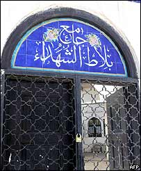 Padlocked entrance to mosque