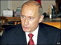 Владимир Путин на совещании Совбеза России, 31 декабря