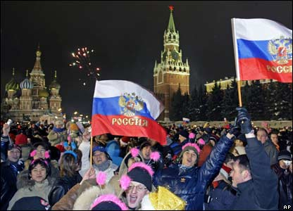 Celebrations in Moscow's Red Square