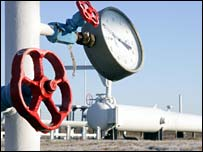 Ukrainian gas pipeline