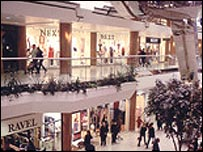 The Eastgate shopping centre in Basildon