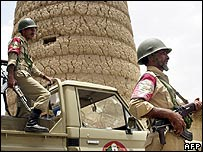 قوات يمنية