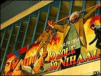 Poster for Jo Bole So Nihaal