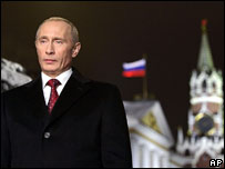 President Putin outside Kremlin