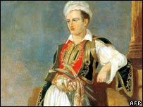 A handout photo of a 19th-century oil painting of Lord Byron in Greek garb
