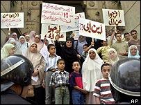 مظاهرة لأقارب المتقلين