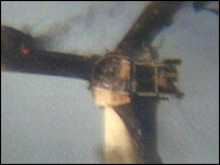 The destroyed turbine