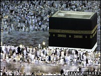 Pilgrims circulate around the Kaaba at Mecca's Grand Mosque