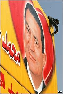 Cartel propagandístico del presidente de Egipto para ir a votar.