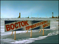 Russian base at Vostok (NSF)