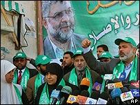 Hamas members campaign in Gaza