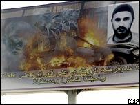 A poster in Baghdad opposing Abu Musab al-Zarqawi