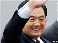 Chinese president