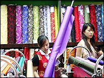 Chinese textile shop