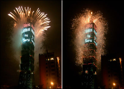 Fireworks and lighting show in 101 building ,Taipei, Taiwan.