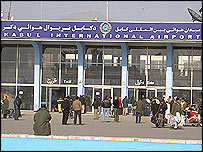 Kabul International Airport