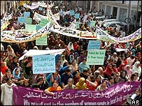 Demonstration in Pakistan