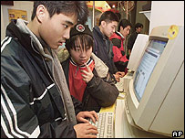 Chinese people surfing the net