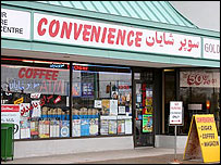 Convenience store with signs in English and Persian languages