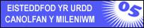 EISTEDDFOD YR URDD 2005