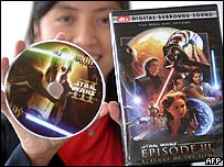 Pirated copy of Revenge of the Sith