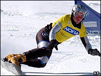 World Cup snowboarding parallel slalom competition in South Korea