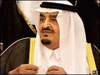 Rey Fahd de Arabia Saudita.