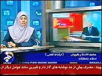 Iranian TV presenter