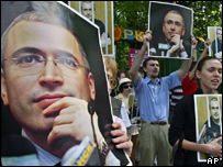 Supporters of Mr Khodorkovsky