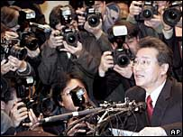 Chung Myung-Hee, chairman of the investigative committee at Seoul National University - 10/01/06