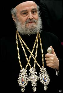 Greek Orthodox Patriarch Irineos I