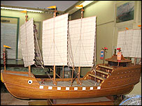 Treasure ship model