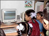 Computer lessons at Anandan