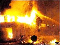 KFC outlet in Karachi on fire