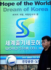 Stem Cell Hub poster (AFP)