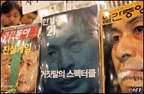 Hwang magazine covers (AFP)