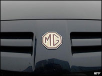 Bonnet of MG Rover sports car