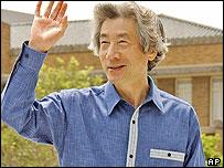 Japan's Prime Minister Junichiro Koizumi - 1/6/05