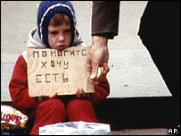 Child begs in Moscow in 1994