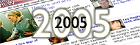 2005 end of year graphic